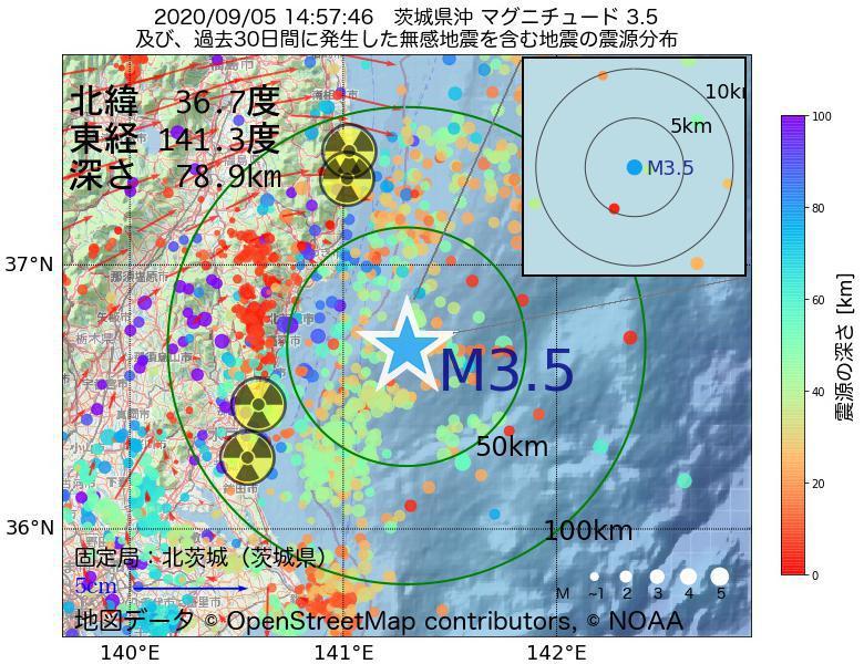 地震震源マップ:2020年09月05日 14時57分 茨城県沖でM3.5の地震