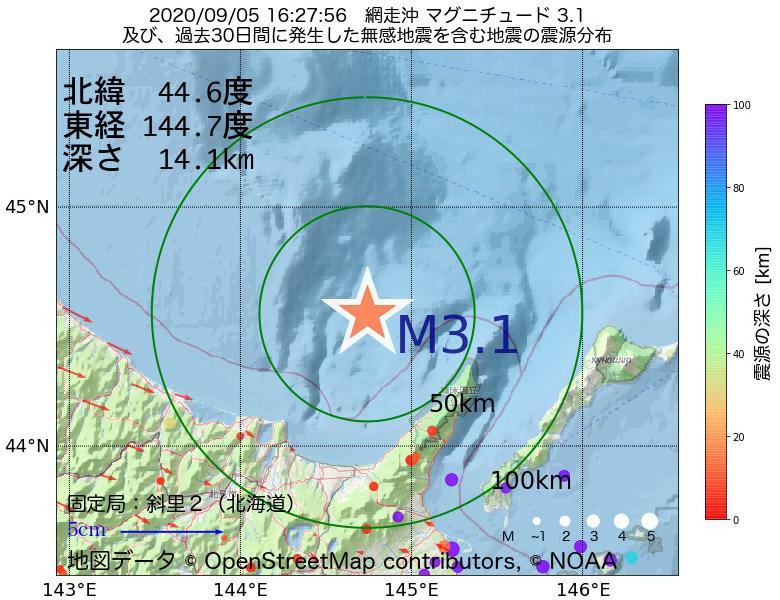 地震震源マップ:2020年09月05日 16時27分 網走沖でM3.1の地震