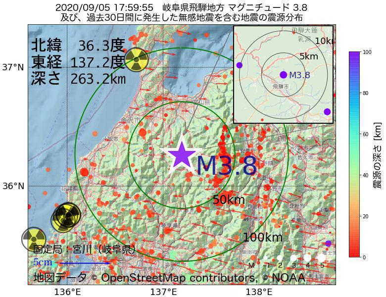 地震震源マップ:2020年09月05日 17時59分 岐阜県飛騨地方でM3.8の地震