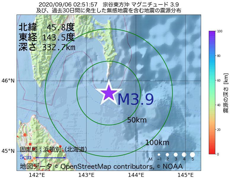 地震震源マップ:2020年09月06日 02時51分 宗谷東方沖でM3.9の地震