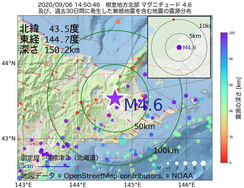 地震震源マップ:2020年09月06日 14時50分 根室地方北部でM4.6の地震