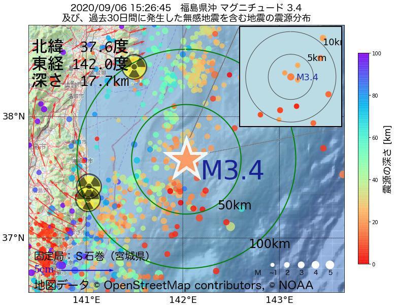 地震震源マップ:2020年09月06日 15時26分 福島県沖でM3.4の地震