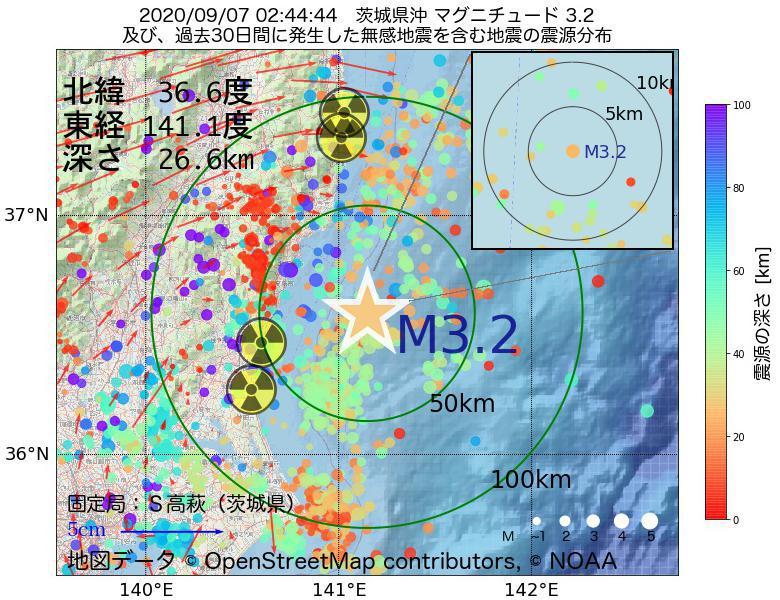 地震震源マップ:2020年09月07日 02時44分 茨城県沖でM3.2の地震
