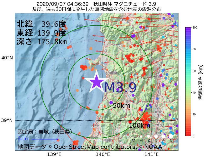 地震震源マップ:2020年09月07日 04時36分 秋田県沖でM3.9の地震