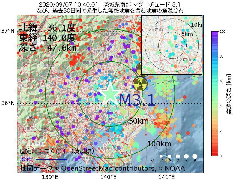地震震源マップ:2020年09月07日 10時40分 茨城県南部でM3.1の地震