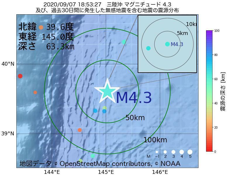 地震震源マップ:2020年09月07日 18時53分 三陸沖でM4.3の地震