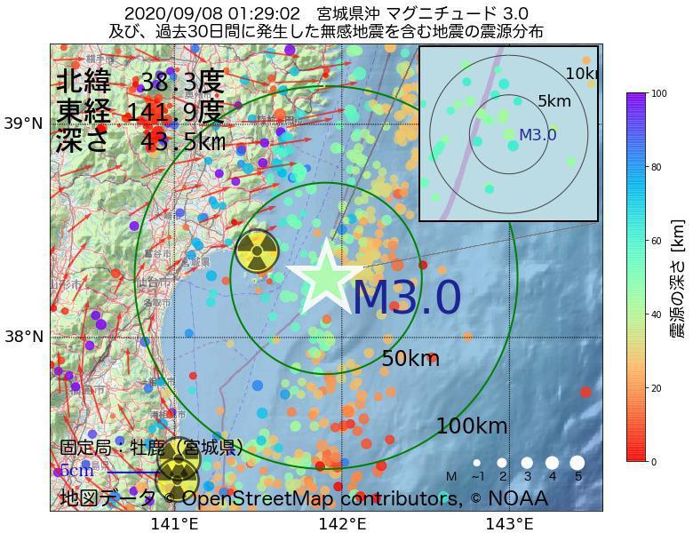 地震震源マップ:2020年09月08日 01時29分 宮城県沖でM3.0の地震