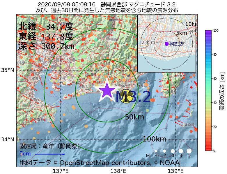 地震震源マップ:2020年09月08日 05時08分 静岡県西部でM3.2の地震