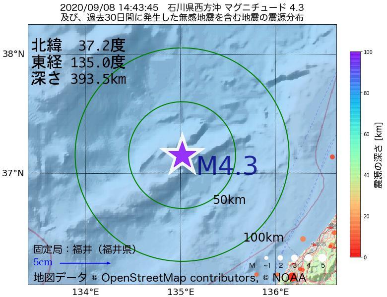地震震源マップ:2020年09月08日 14時43分 石川県西方沖でM4.3の地震