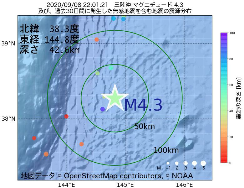 地震震源マップ:2020年09月08日 22時01分 三陸沖でM4.3の地震