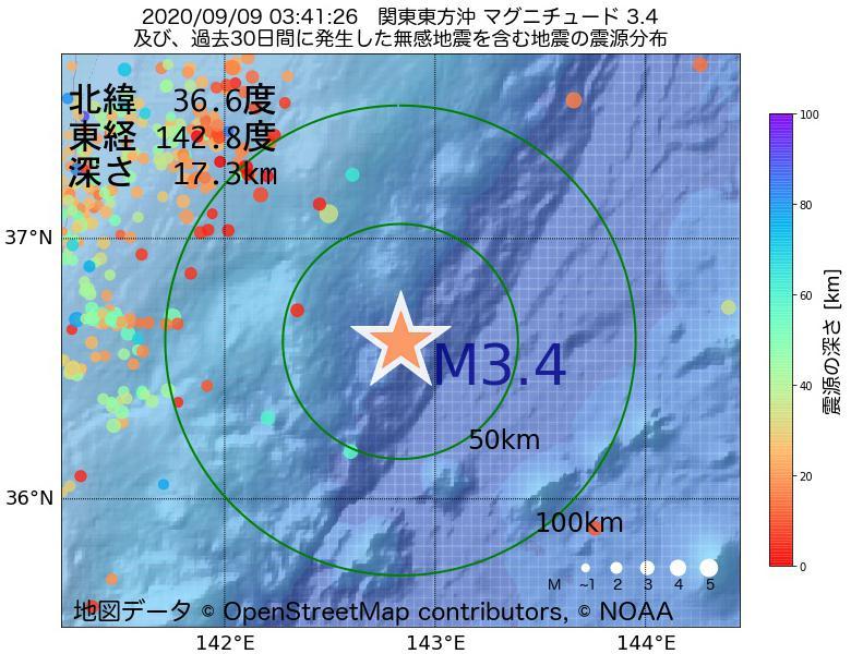 地震震源マップ:2020年09月09日 03時41分 関東東方沖でM3.4の地震