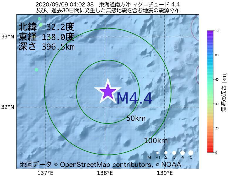 地震震源マップ:2020年09月09日 04時02分 東海道南方沖でM4.4の地震