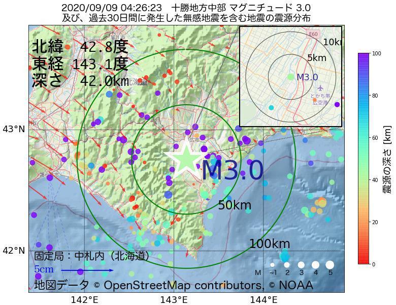 地震震源マップ:2020年09月09日 04時26分 十勝地方中部でM3.0の地震