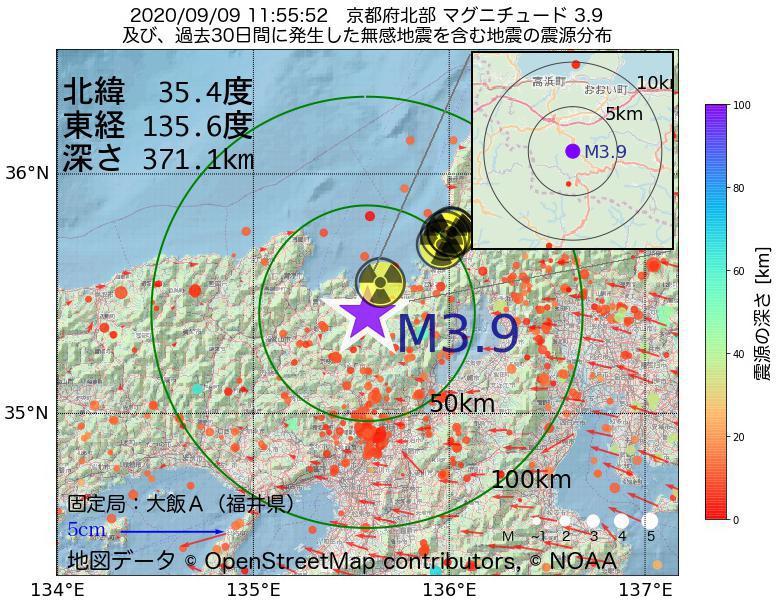 地震震源マップ:2020年09月09日 11時55分 京都府北部でM3.9の地震