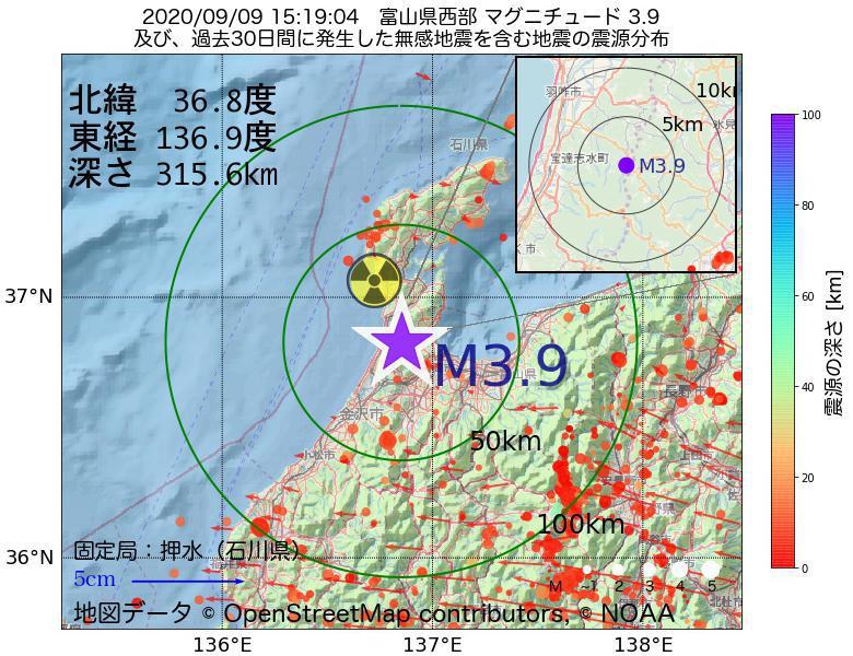 地震震源マップ:2020年09月09日 15時19分 富山県西部でM3.9の地震