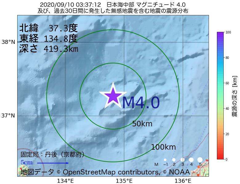 地震震源マップ:2020年09月10日 03時37分 日本海中部でM4.0の地震