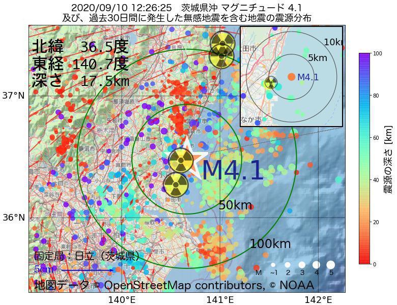 地震震源マップ:2020年09月10日 12時26分 茨城県沖でM4.1の地震