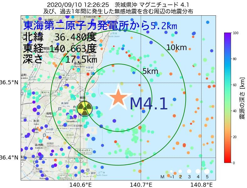 地震震源マップ:東海第二原子力発電所から5.2km地点でM4.1の地震が発生しました