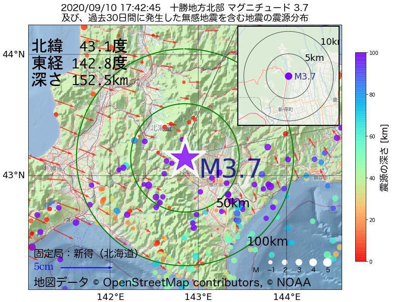地震震源マップ:2020年09月10日 17時42分 十勝地方北部でM3.7の地震