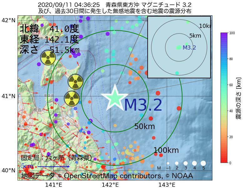 地震震源マップ:2020年09月11日 04時36分 青森県東方沖でM3.2の地震
