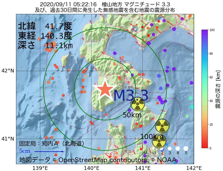 地震震源マップ:2020年09月11日 05時22分 檜山地方でM3.3の地震