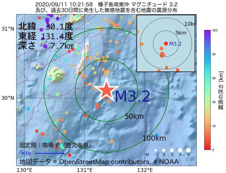 地震震源マップ:2020年09月11日 10時21分 種子島南東沖でM3.2の地震