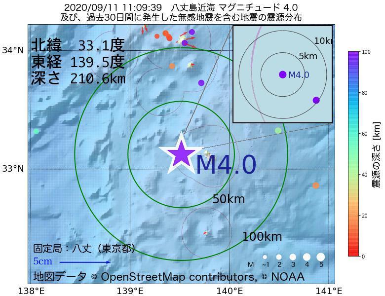 地震震源マップ:2020年09月11日 11時09分 八丈島近海でM4.0の地震
