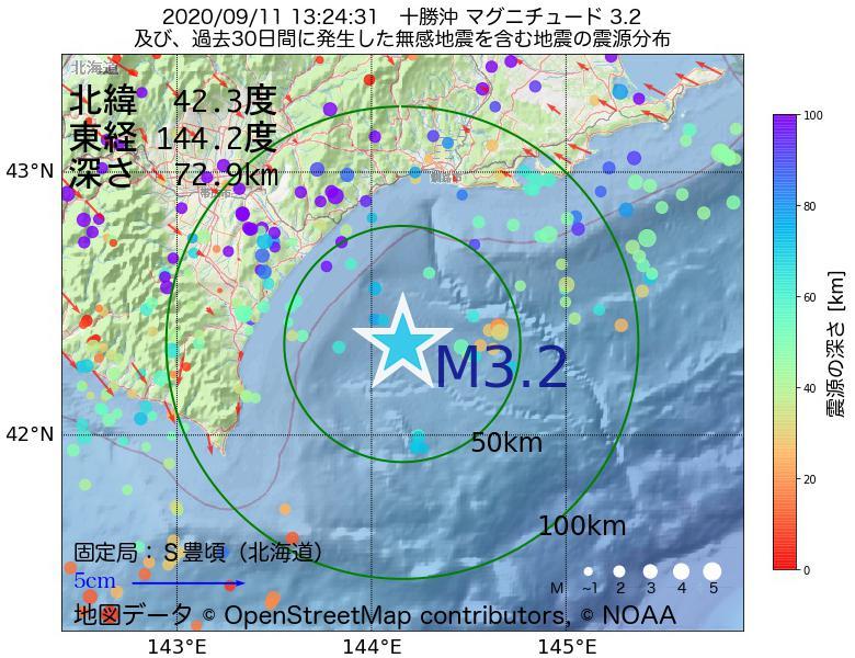 地震震源マップ:2020年09月11日 13時24分 十勝沖でM3.2の地震