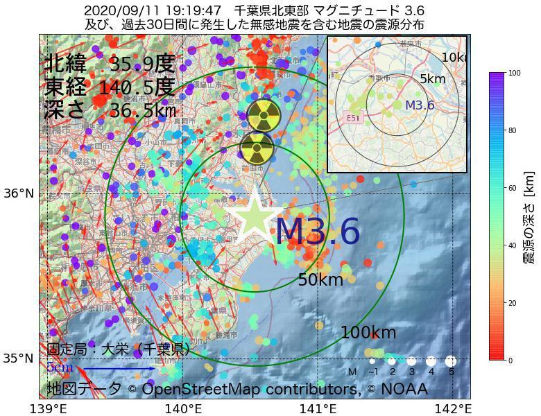 地震震源マップ:2020年09月11日 19時19分 千葉県北東部でM3.6の地震
