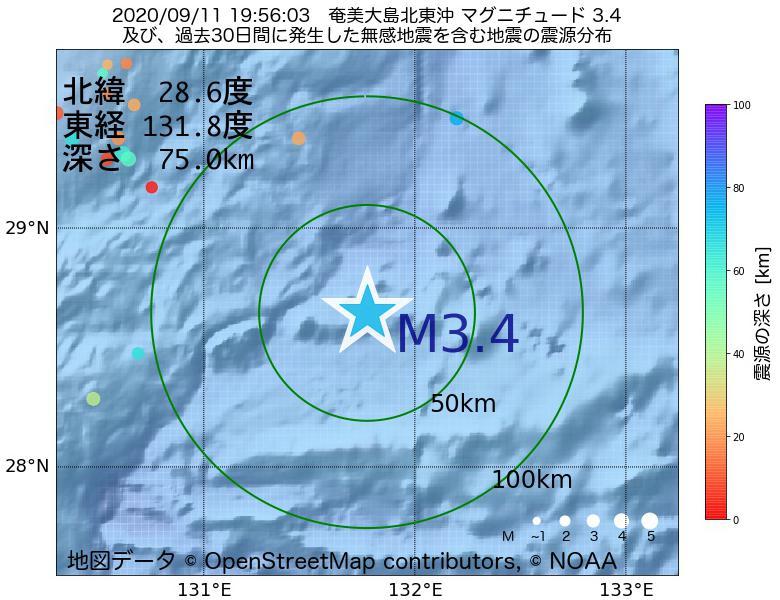 地震震源マップ:2020年09月11日 19時56分 奄美大島北東沖でM3.4の地震