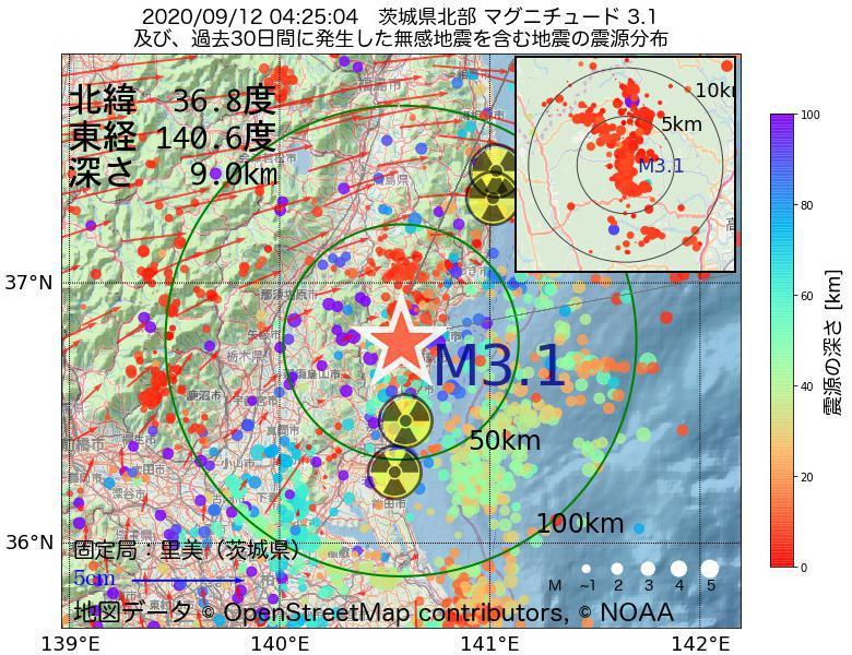 地震震源マップ:2020年09月12日 04時25分 茨城県北部でM3.1の地震