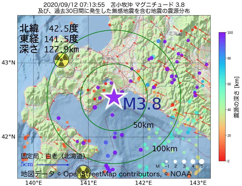 地震震源マップ:2020年09月12日 07時13分 苫小牧沖でM3.8の地震