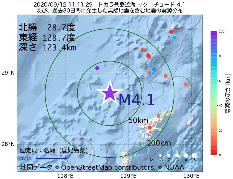 地震震源マップ:2020年09月12日 11時11分 トカラ列島近海でM4.1の地震