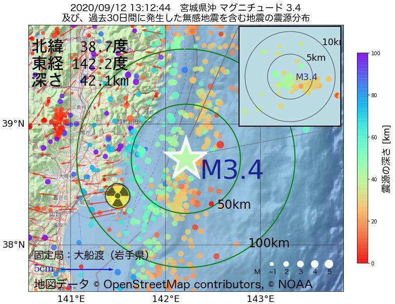 地震震源マップ:2020年09月12日 13時12分 宮城県沖でM3.4の地震