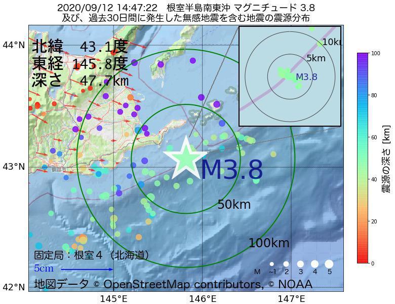 地震震源マップ:2020年09月12日 14時47分 根室半島南東沖でM3.8の地震