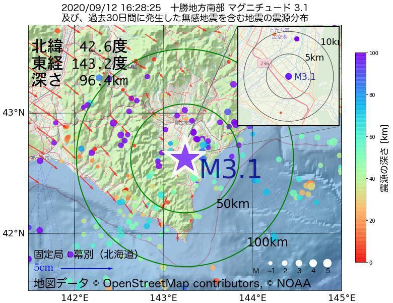 地震震源マップ:2020年09月12日 16時28分 十勝地方南部でM3.1の地震