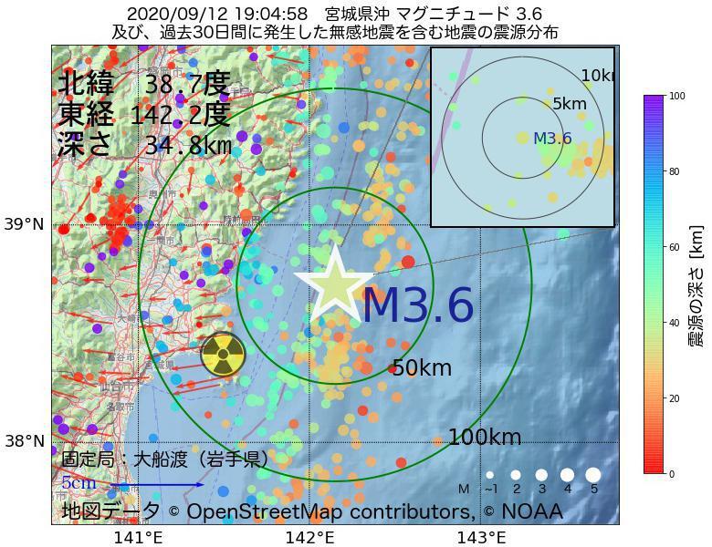 地震震源マップ:2020年09月12日 19時04分 宮城県沖でM3.6の地震