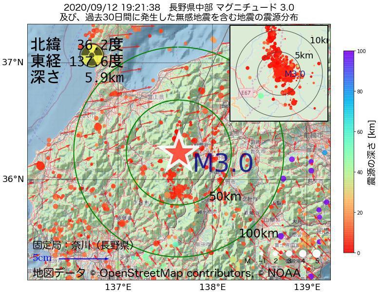 地震震源マップ:2020年09月12日 19時21分 長野県中部でM3.0の地震