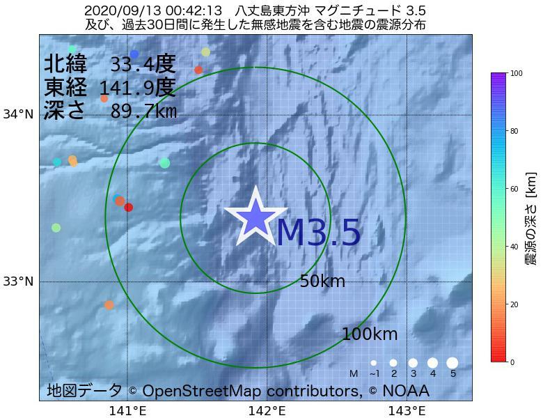 地震震源マップ:2020年09月13日 00時42分 八丈島東方沖でM3.5の地震