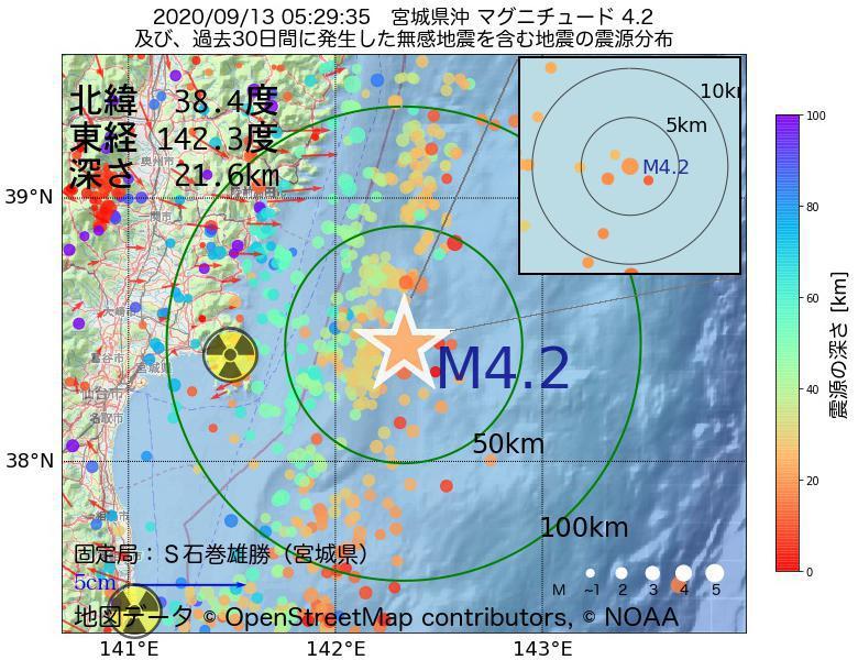 地震震源マップ:2020年09月13日 05時29分 宮城県沖でM4.2の地震