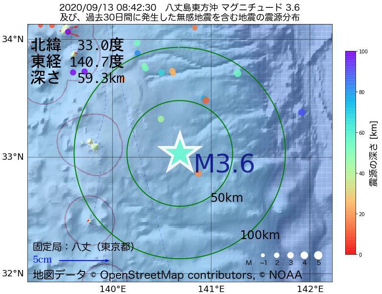 地震震源マップ:2020年09月13日 08時42分 八丈島東方沖でM3.6の地震