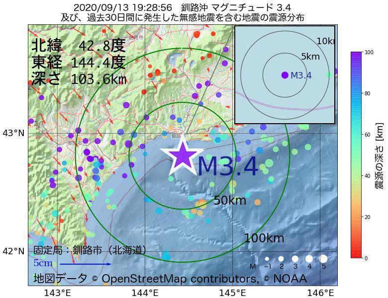 地震震源マップ:2020年09月13日 19時28分 釧路沖でM3.4の地震