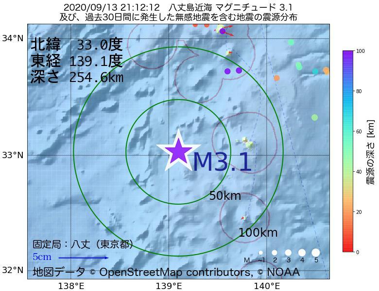地震震源マップ:2020年09月13日 21時12分 八丈島近海でM3.1の地震