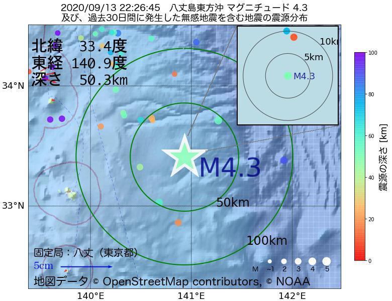地震震源マップ:2020年09月13日 22時26分 八丈島東方沖でM4.3の地震