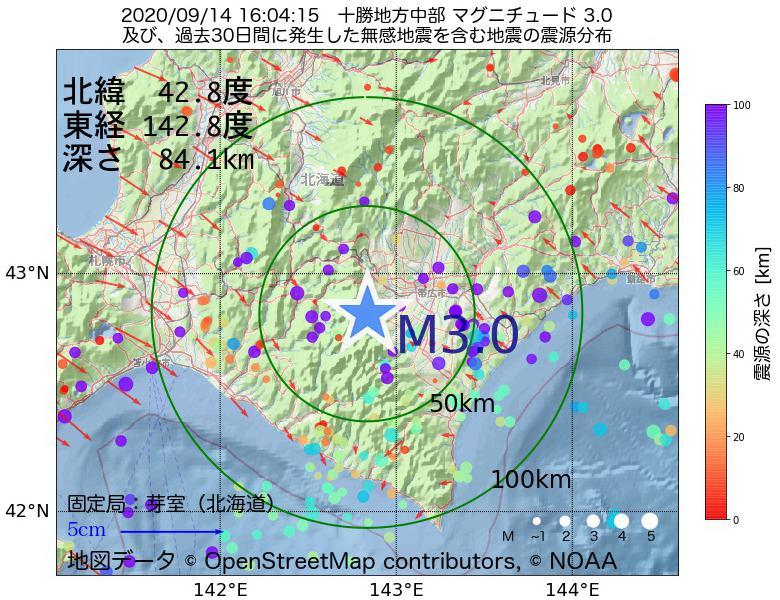 地震震源マップ:2020年09月14日 16時04分 十勝地方中部でM3.0の地震