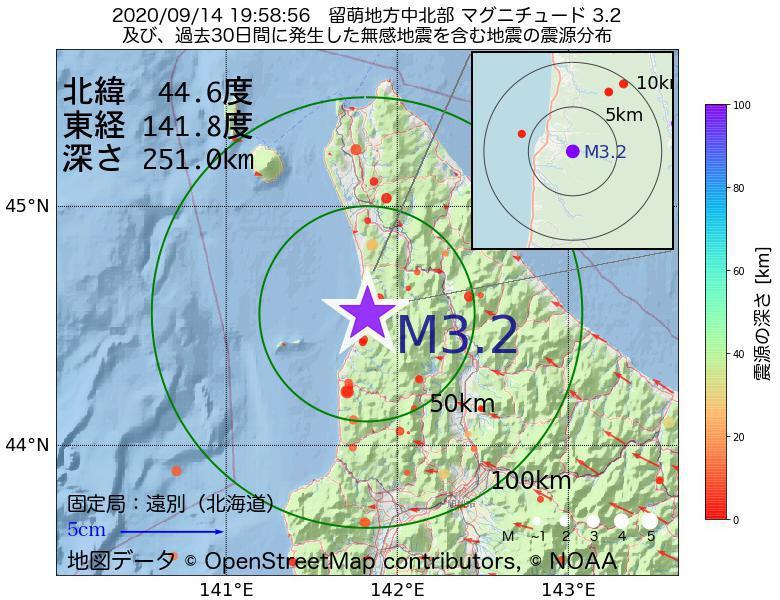 地震震源マップ:2020年09月14日 19時58分 留萌地方中北部でM3.2の地震