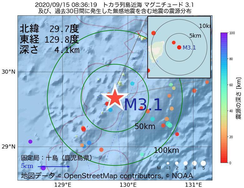 地震震源マップ:2020年09月15日 08時36分 トカラ列島近海でM3.1の地震