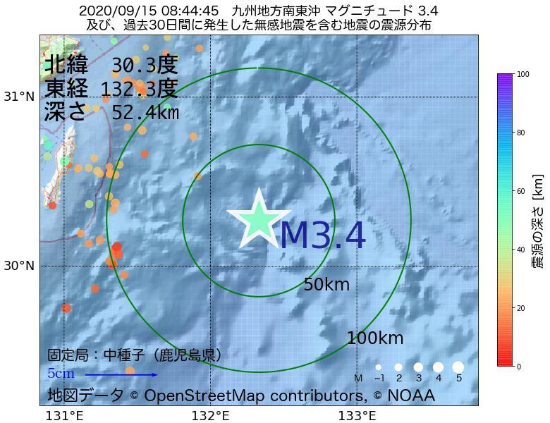 地震震源マップ:2020年09月15日 08時44分 九州地方南東沖でM3.4の地震