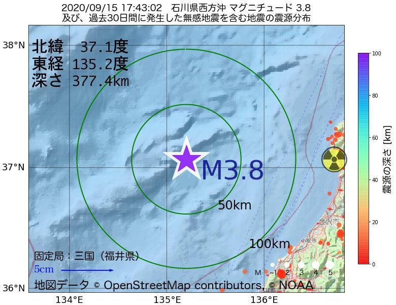 地震震源マップ:2020年09月15日 17時43分 石川県西方沖でM3.8の地震