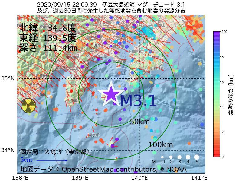 地震震源マップ:2020年09月15日 22時09分 伊豆大島近海でM3.1の地震